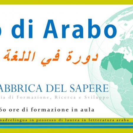 Corso di Lingua Araba
