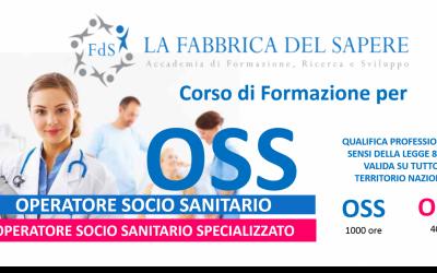 Corso di Formazione per OSS – Operatore Socio Sanitario